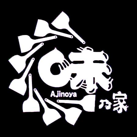 味乃家(大阪,難波/お好み焼き,焼きそば)